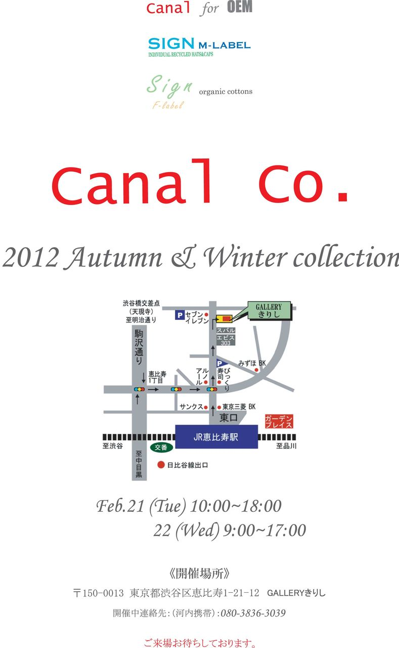 2012aw-collection-A4
