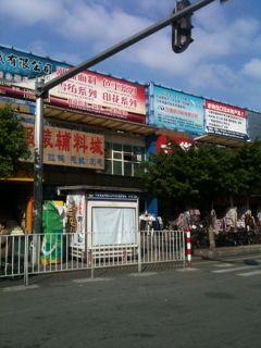 中国出張2011DEC (4)