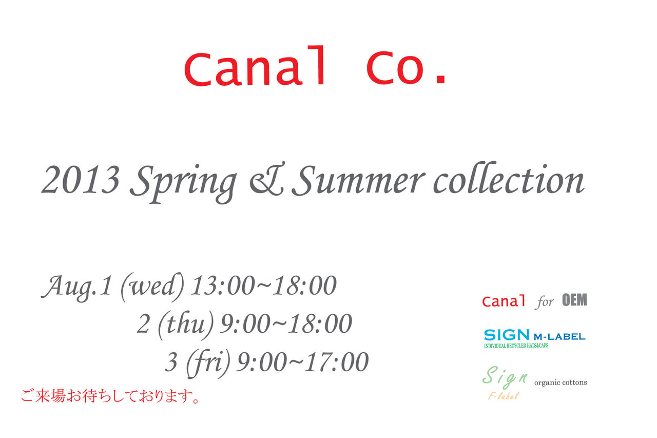 CANAL展 2013SS collection