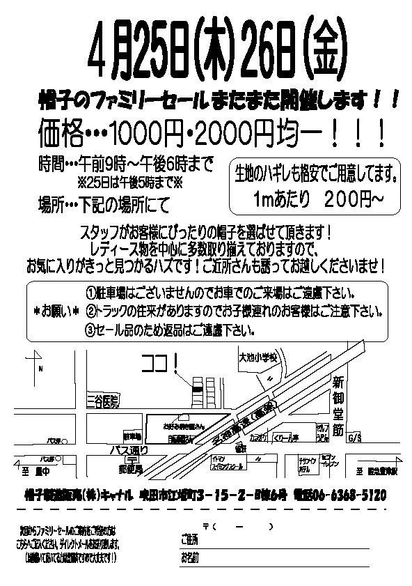2013springFS A4
