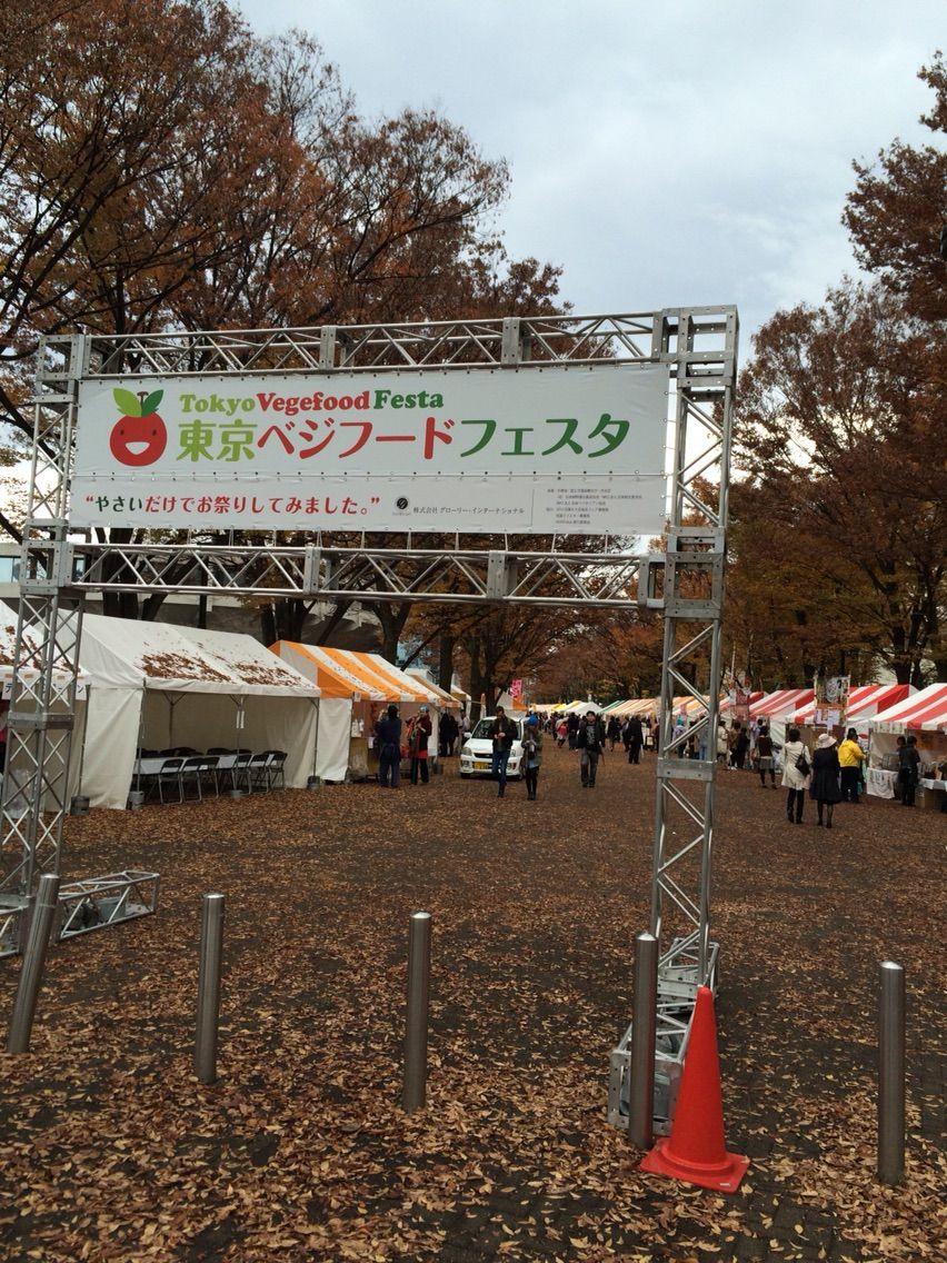2014-11-29-10-04-55
