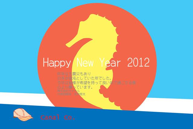 2012new-year
