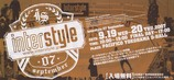 interstyle