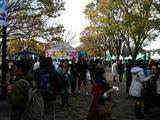 earthday Tokyo2