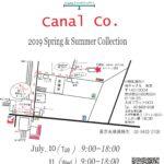 2019春夏展示会のお知らせ