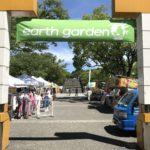 earth garden 夏 スタートです☆