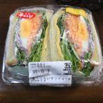 メディアで話題の食べづらいサンドイッチ