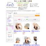 帽子専門店SIGN(サイン)Y!ショッピング店リニューアルオープン